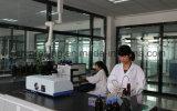 Высоки - эффективный порошок 10418-03-8 Winstrol анаболитного стероида для здания мышцы