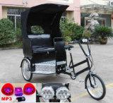 Рикша электричества с нот MP3