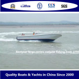 Barco de pesca 1050 do console de centro de Bestyear grande