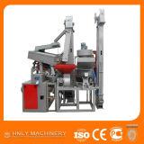 高品質の現代米製造所の機械装置の価格