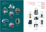 Bein-Übertragungs-Aufsatz der Energien-4 Gruppe von der Qingdao-Wuxiao