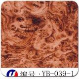 Yingcai Деревянные зерна жидкости изображение воды передачи пленки
