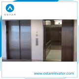 이용되는 병원을%s 전송자 엘리베이터 그리고 침대 상승