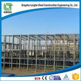 L'acier Bâtiments préfabriqués pour l'hôpital