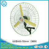 Tipo giratório ventilador industrial da série do GS da parede