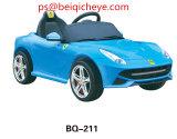 Commande à distance bébé pour la Porsche Voiture électrique pour les enfants Mail : PS@Beiqicheye. COM