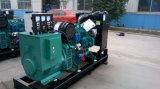 gruppo elettrogeno elettrico diesel 50kVA alimentato