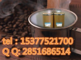 4 - de Fabrikant Dongkangyuan van Chlorodehydromethyltestosterone API CAS 2446-23-3