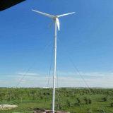 格子システムを離れた5kw 10kwの風力