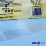 Grad-Silikonkeloid-Narbe-Rehabilitation Sheet20 Qualitäts-China-Medcial