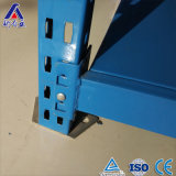 Sistema do Shelving ajustável do armazenamento do armazém da fábrica de China