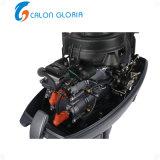 배 밖으로 15HP Calon Gloria 모터 배 중국 사람 2 치기 가솔린 246 Cc 선외 발동기