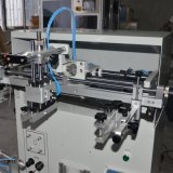 Impresora redonda de la pantalla de seda de la botella del animal doméstico