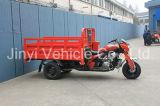 ケニヤまたは3つの車輪のオートバイまたは貨物三輪車のバイクのためのダンプカー