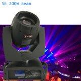 200W 5R Sharpy Déplacement du faisceau de la tête pour montrer la lumière
