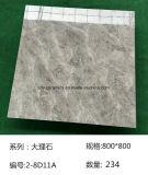熱い建築材料の磁器のタイルの80X80自然な大理石の石造りの床タイル