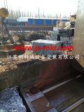 2013年にHuahongがなす梱包機315トンの