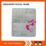 Custom 100% натуральных растительных ромашкимаска для лица