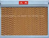 Pista de la refrigeración por evaporación del equipo de la granja avícola
