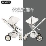 Chinesische Fabrik, bidirektionaler Spaziergänger, bequemer, faltender Aluminiumlegierung-Baby-Spaziergänger