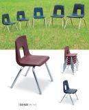 رخيصة بلاستيكيّة مدرسة طالب كرسي تثبيت مع معدن إطار ساق