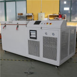 -100~ -30 градусов промышленных криогенных холодильник Gy-A0a16n