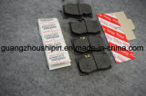 Pastillas de freno de fibra de mejor calidad de Toyota Reiz 04465-30410 ES250