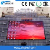 De Alto contraste al aire libre en la pared P8mm de pared LED display/panel/Cartelera