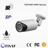 2MP 1080P IRの防水弾丸屋外IPの保安用カメラ