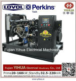 Lovolパーキンズエンジンのセリウムの承認20170831bの58kw/72.5kVAディーゼル無声発電機