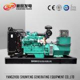 De tipo abierto 250 kw de energía eléctrica del generador de diesel con motor Cummins
