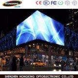 Haute résolution P5/P6 Outdoor pleine couleur Affichage LED incurvée pour la publicité