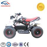 Precio barato vendedor caliente ATV de la bici del patio 50cc