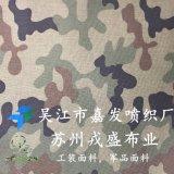 Multicam Camouflage Cordura Tecido Oxford de nylon para sacos