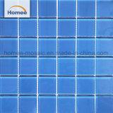 Mattonelle di mosaico blu pure del raggruppamento di figura del quadrato di colore di alta qualità