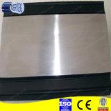 Calidad competitiva 5652 hoja de aluminio