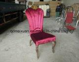 椅子の金属の椅子柔らかい袋の椅子部屋の椅子(M-X3282)を食事するホテル
