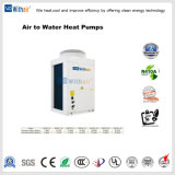 床暖房のためのヒートポンプに水をまく省エネの空気