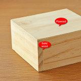 Cuadrado de madera Caja de almacenamiento caso maquillaje cosmético de joyería de verificación