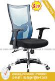 Patentamt-Möbel-kleiner Schwenker-Stab-Stuhl Hx-Cm088b