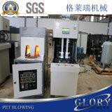 ventilatore dell'animale domestico della bottiglia di 2cavity Cina