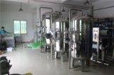 ROシステムのためのChunkeのステンレス鋼の前処理水フィルターハウジング