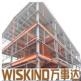 Строя стальная структура в Shandong Wiskind