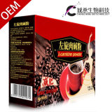新しい細くのコーヒー資産の大胆な減量の粉