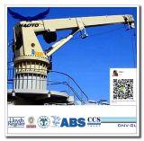 Обеспечения заграждения Shipboard кран телескопичного гидровлический морской