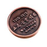 Risvolto su ordinazione del metallo, timbrante la moneta d'ottone antica di sfida di colore del distintivo dell'esercito