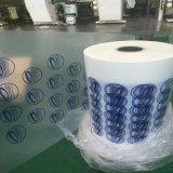 Usine de la Chine de film d'emballage rétrécissable de PE