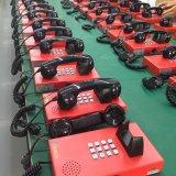 刑務所IPの電話システムの破壊者の証拠の鋼鉄ボディIPの電話のための収容者の電話