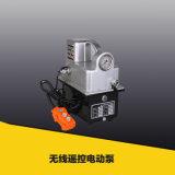 최고 고압 원격 제어 전기 펌프 (BE-EHP-700D)
