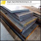 Plaque d'acier de construction d'alliage de qualité